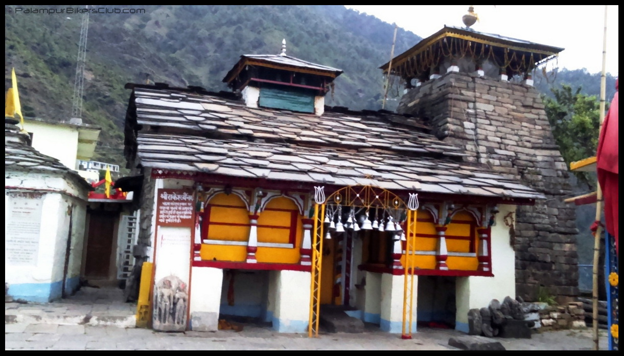 Rakeshwari Devi Tmple