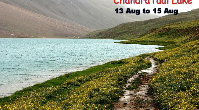 ChandraTaal Lake August 2016