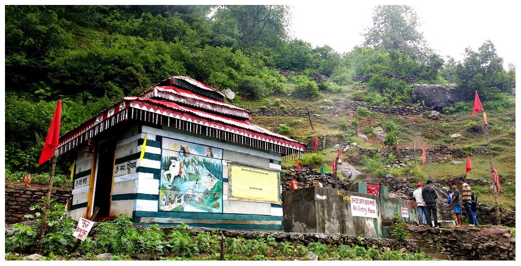 Shiva Temple KheerGanga
